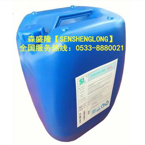 循环水阻垢剂定制生产满足用户需要