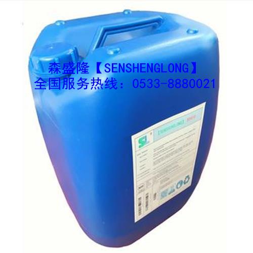 低磷反渗透阻垢剂性能及其机理初探
