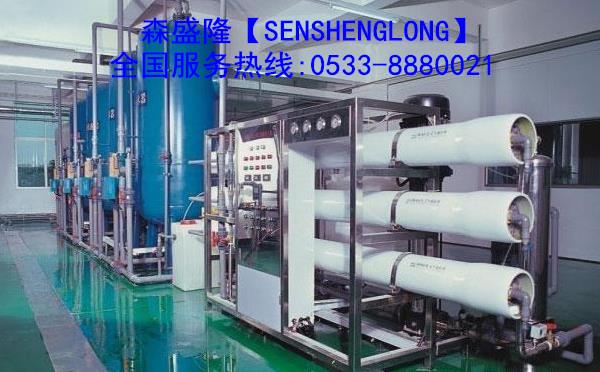 反渗透膜阻垢剂OEM定制