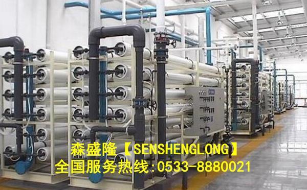 反渗透絮凝剂适用各类膜