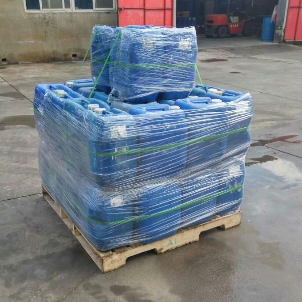 冷却水缓蚀阻垢剂SJ710森盛隆生产厂家
