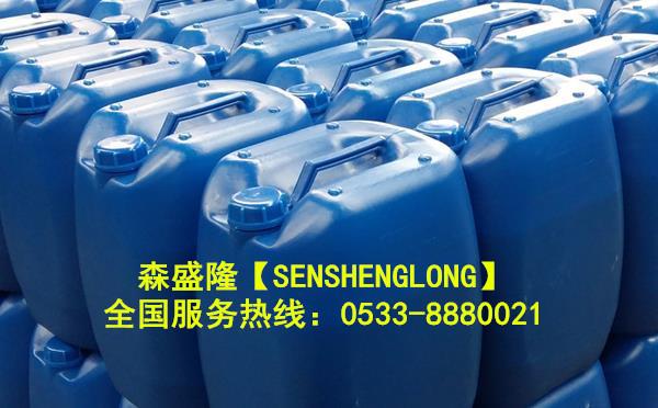 热电厂缓蚀阻垢剂循环水系统阻垢高效