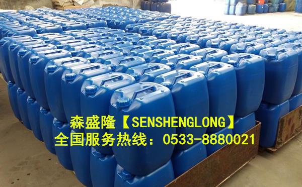 环保阻垢剂品牌森盛隆,无磷高效适用广谱