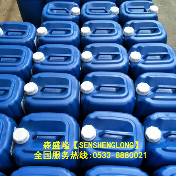 加热系统缓蚀阻垢剂SJ710适用水源广谱