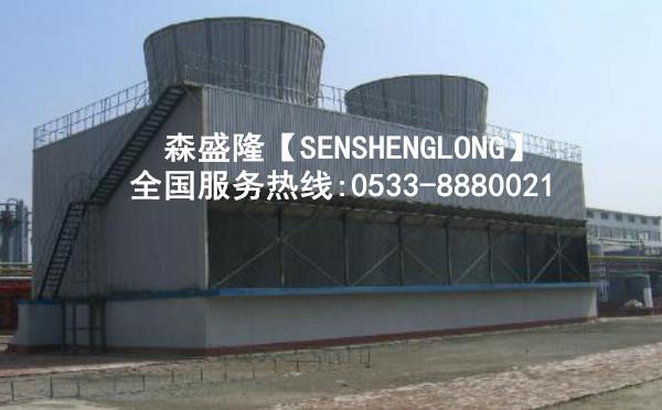冷却水阻垢分散剂森盛隆生产厂家