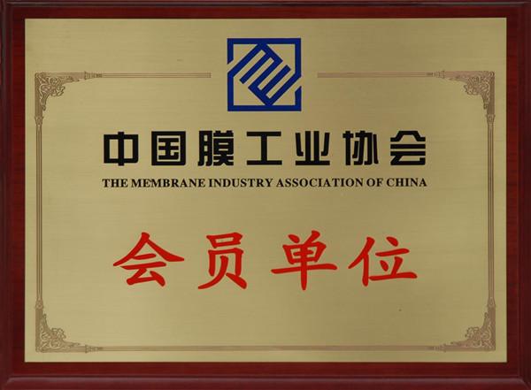 山东反渗透膜阻垢剂品牌SSL森盛隆行业知名度高